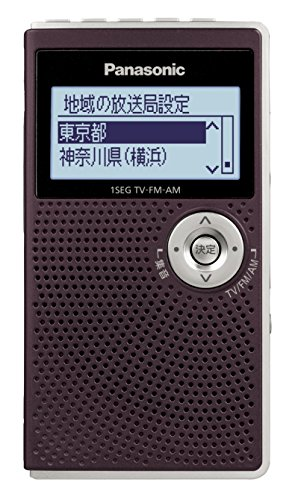 Panasonic(パナソニック)『ワンセグTV音声-FM-AM3バンドレシーバー(RF-ND50TV)』