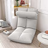 Elegante Sofa Plegable de Suelo Multi-ángulo,Silla Plegable de Suelo Acolchada Regulable con Respaldo para el Hogar y la Oficina,Sillon Relax para Meditación o Gaming(Gris)