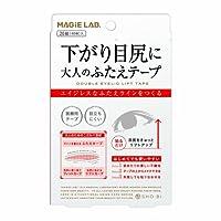 MAGiE LAB.(マジラボ) 大人のふたえテープ 20組(40枚)入 MG22105