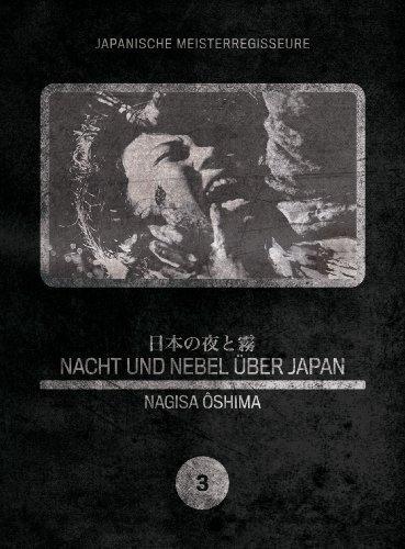 Japanische Meisterregisseure 0 Nacht und Nebel über Japan [Import allemand]