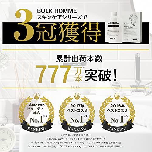 バルクオム乳液100g(メンズスキンケア低刺激男性乳液クリームアフターシェーブ青ヒゲ)BULKHOMMETHELOTION