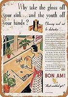 複製メタルサイン、ボンアミ洗剤AS266ティンサインアート鉄絵画金属プラークヴィンテージ壁の装飾ポスターハウスカフェレストランバー