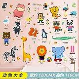 Stickers muraux chambre d'enfant bébé mise en page stickers muraux transports autocollants-Encyclopédie des animaux HM92025_Extra large