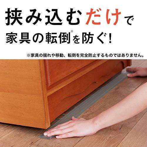 ニトムズ『家具転倒防止安定板ふんばる君(M6090)』