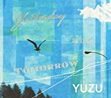 Yesterday and Tomorrow 歌詞