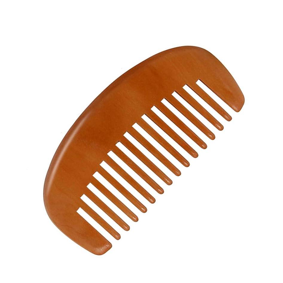 生むダイアクリティカル落ち着かないヘアーコーム アンチスタティックマッサージコーム、ナチュラルピーチウッドコーム、エアバッグマッサージコーム男性と女性のための 理髪の櫛