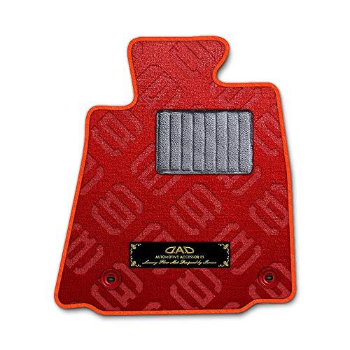 DAD ギャルソン D.A.D エグゼクティブ フロアマット DAIHATSU (ダイハツ) MOVE ムーヴ 型式: LA150/160S 1台分 GARSON モノグラムデザインレッド/オーバーロック(ふちどり)カラー : オレンジ/刺繍 : ゴールド