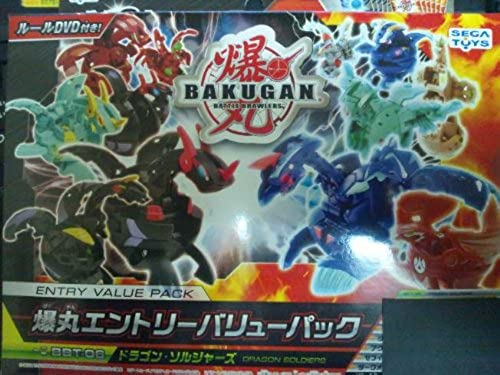 Bakugan-entry Value Pack  BBT over 06 Dragon Soldiers (japan import)