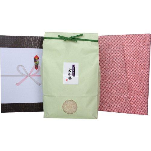 [夏ギフト]新潟県産コシヒカリ 5キロ[米袋:グリーン 包装紙:鹿の子]
