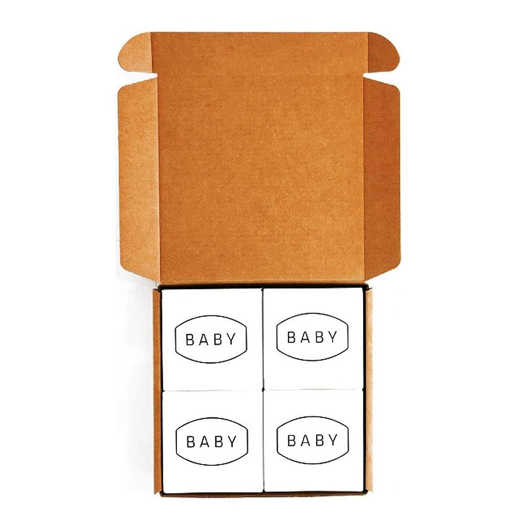受け入れ生物学マイルコメ石鹸ライスバーソープ100g x 4本セットハンドメード石鹸、Rice Soap Ricebar Soap 100g x 4ea Set Handmade Soap [海外直送品]