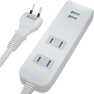 USBコンセント 延長コード 急速充電 電源タップ テーブルタップ おしゃれ PSE認証済 AC 2個口 USB 2ポート 外出 旅行 オフィス 自宅(2M, ホワイト)