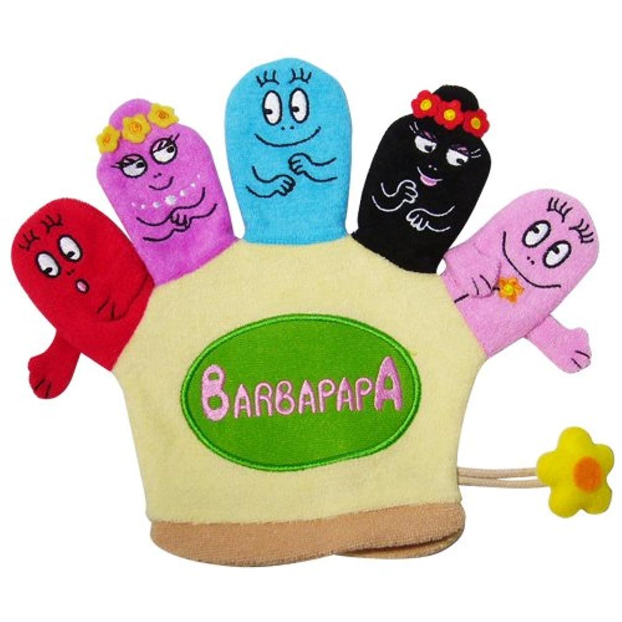 非難する単なる相手バーバパパ バススポンジ グローブ バスミトン ボディスポンジ BARBAPAPA