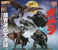 -◆ ガシャポン HG ガメラ 壱 大怪獣空中決戦 ガメラ (全4種セット)