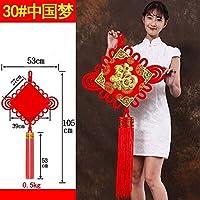 赤い中国結新年春節飾り、新しい家、婚礼、幸運吉祥の贈り物 (30-4)