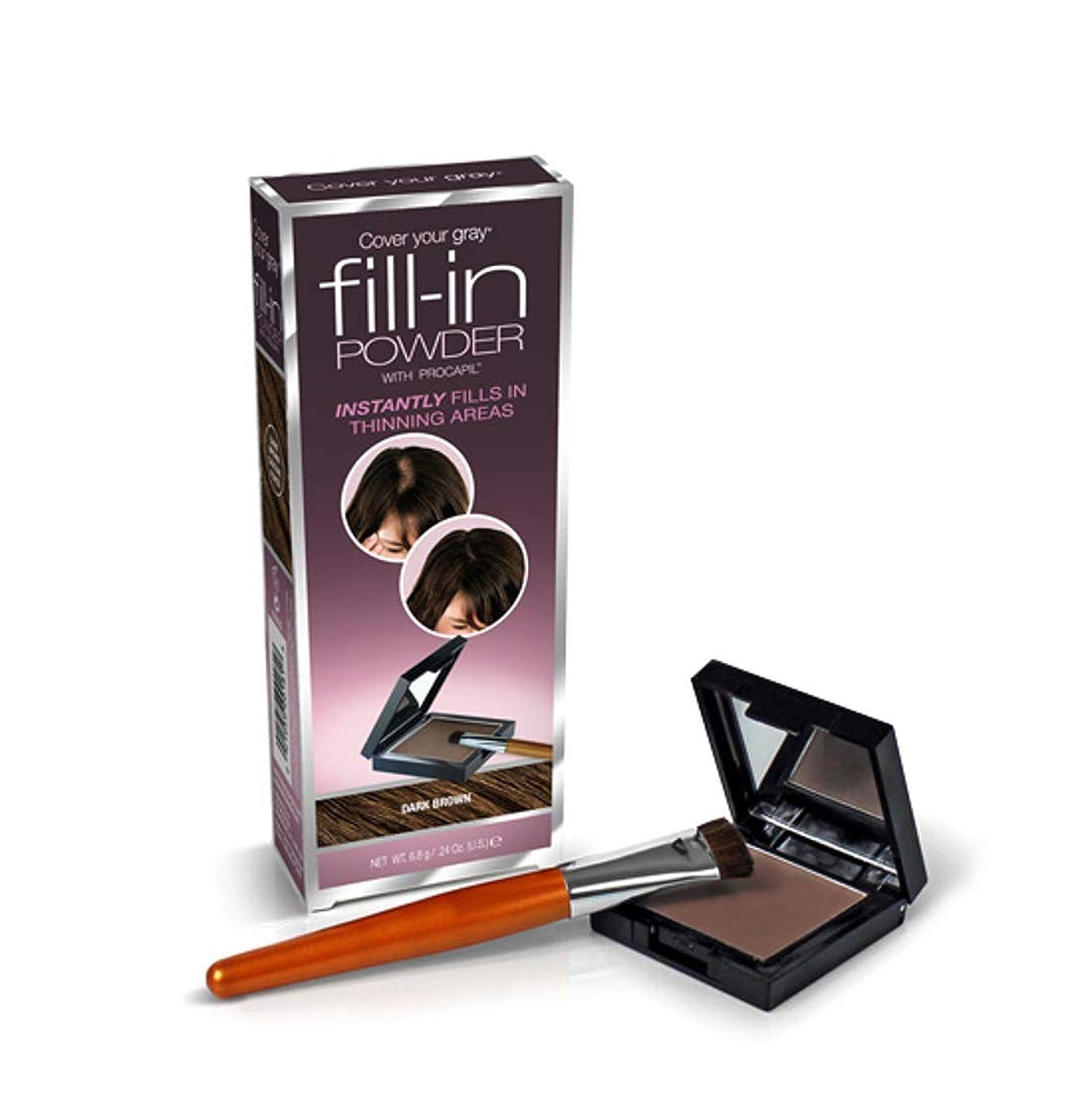 時々時々ズームインする任意Cover Your Gray Fill In Powder for women Instant Touch Up DARK BROWN by FILL-IN