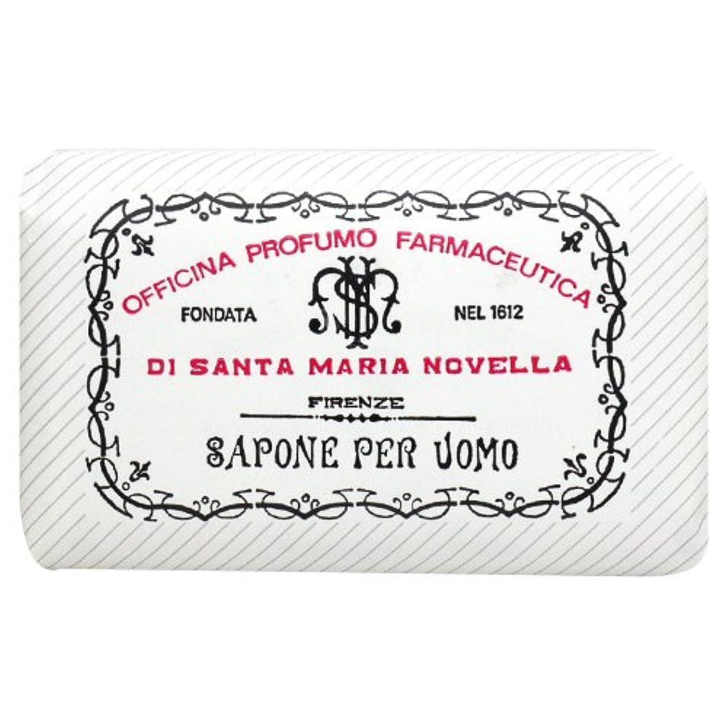 悪性窒素曖昧なサンタ マリア ノヴェッラ Santa Maria Novella メンズソープ ベティベール 130g