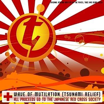 Wave of Mutilation (Tsunami Relief) - Single