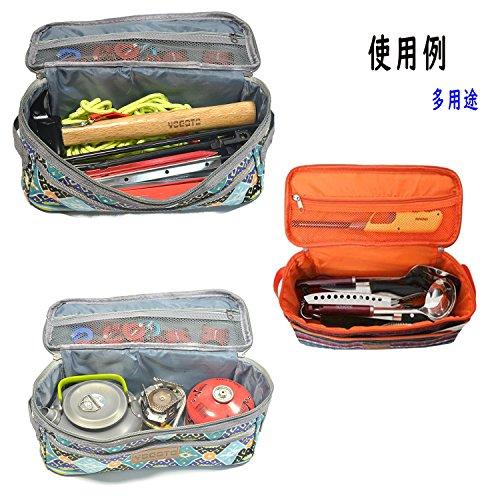 YOGOTOクッキングツールボックス調理器具入れキッチンツールボックス(C1)