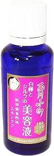 玉川小町白樺とシルクの美容液(マヌカ)30ml
