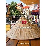 THE_VOYAGES_ベトナム・ハノイ