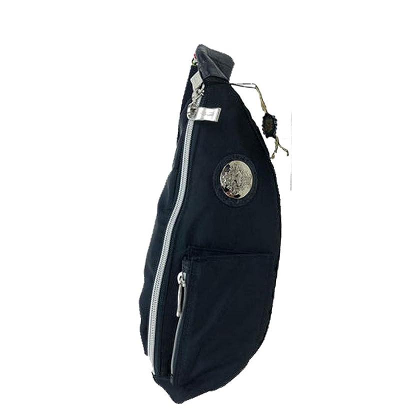 固執確かな反抗(オロビアンコ)Orobianco GOCCIA-C-NYLON ゴッチャ メンズ バッグ ナイロン ショルダーバッグ ネイビー ブルー 保存袋付き 紳士 カバン 斜め掛け ボディバッグ 肩掛け 軽量 無地