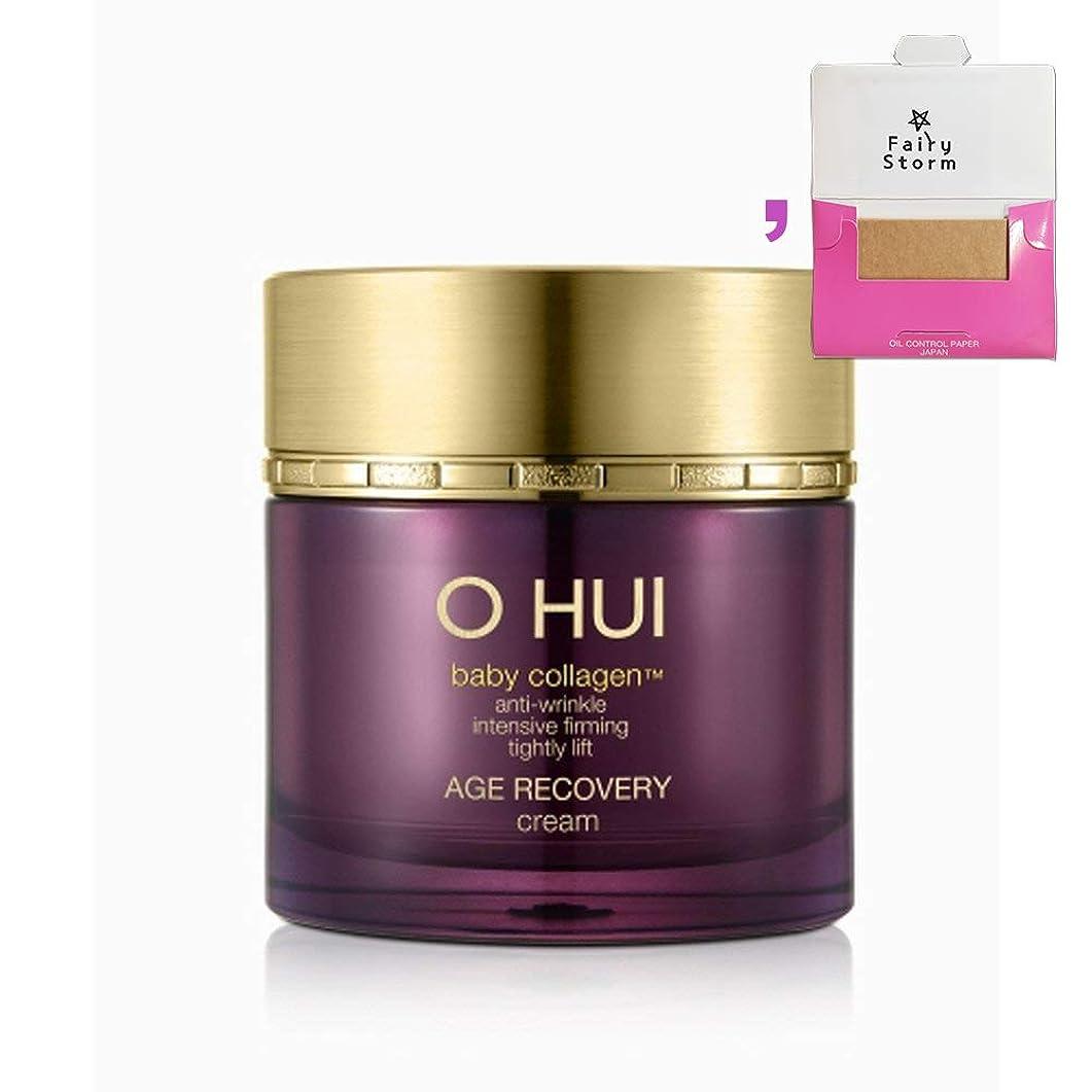 独立して誇張長いです[オフィ/ O HUI]韓国化粧品 LG生活健康/ O HUI Baby05 AGE RECOVERY CREAM /オフィ エイジ リカバリー クリーム 50ml + [Sample Gift](海外直送品)