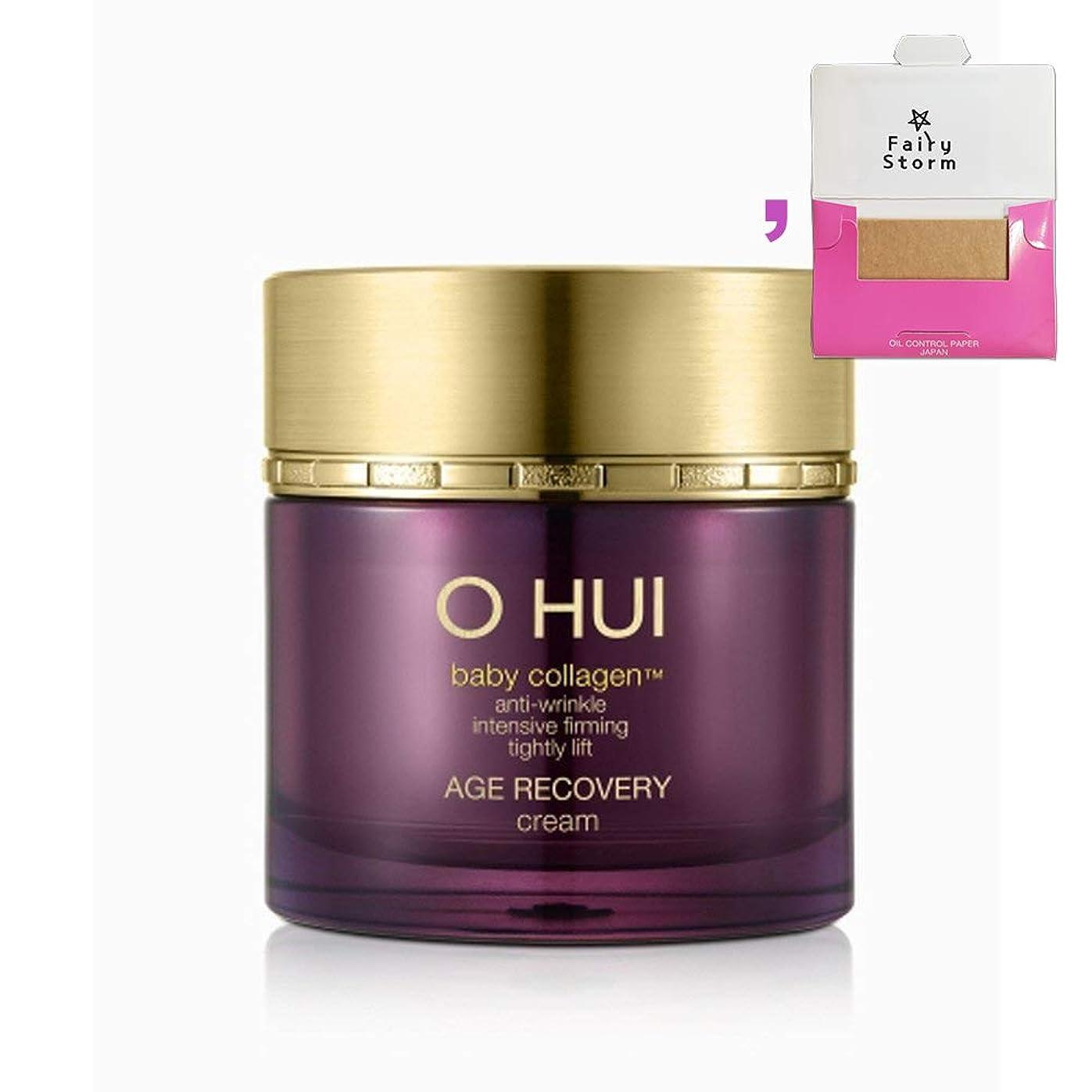 ギャングブラジャー発行する[オフィ/ O HUI]韓国化粧品 LG生活健康/ O HUI Baby05 AGE RECOVERY CREAM /オフィ エイジ リカバリー クリーム 50ml + [Sample Gift](海外直送品)
