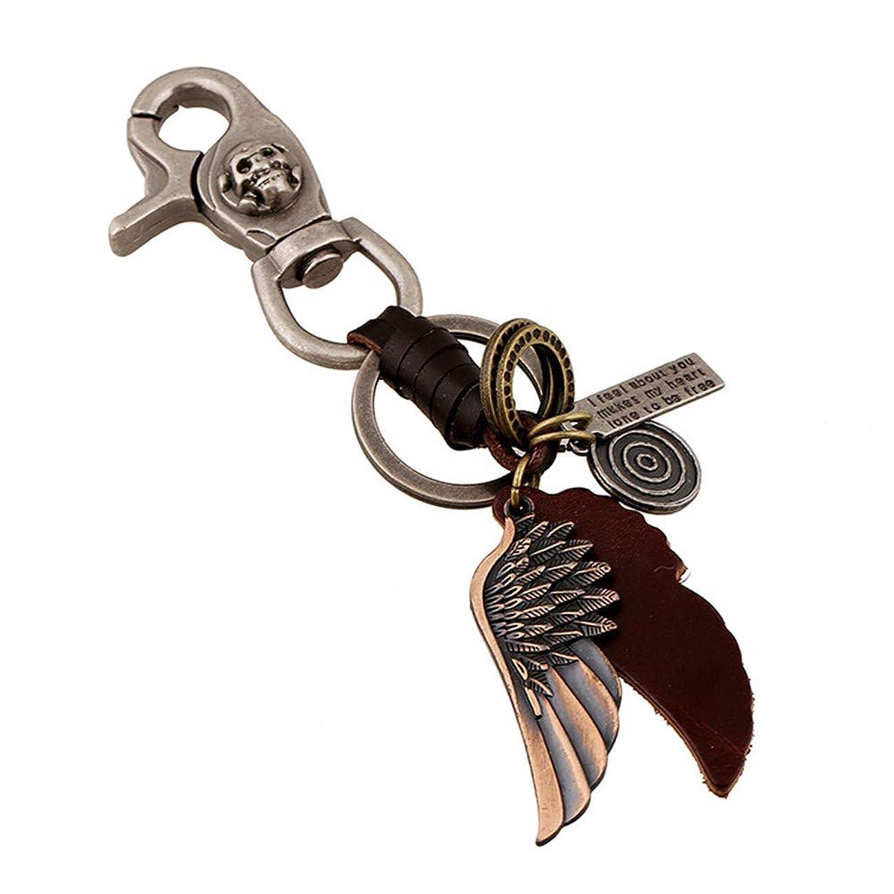 表向き積分懐キーホルダー 絶妙な編まれた革キーホルダー合金の翼革キーホルダーヴィンテージ キーチェーン