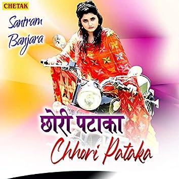 Chhori Pataka