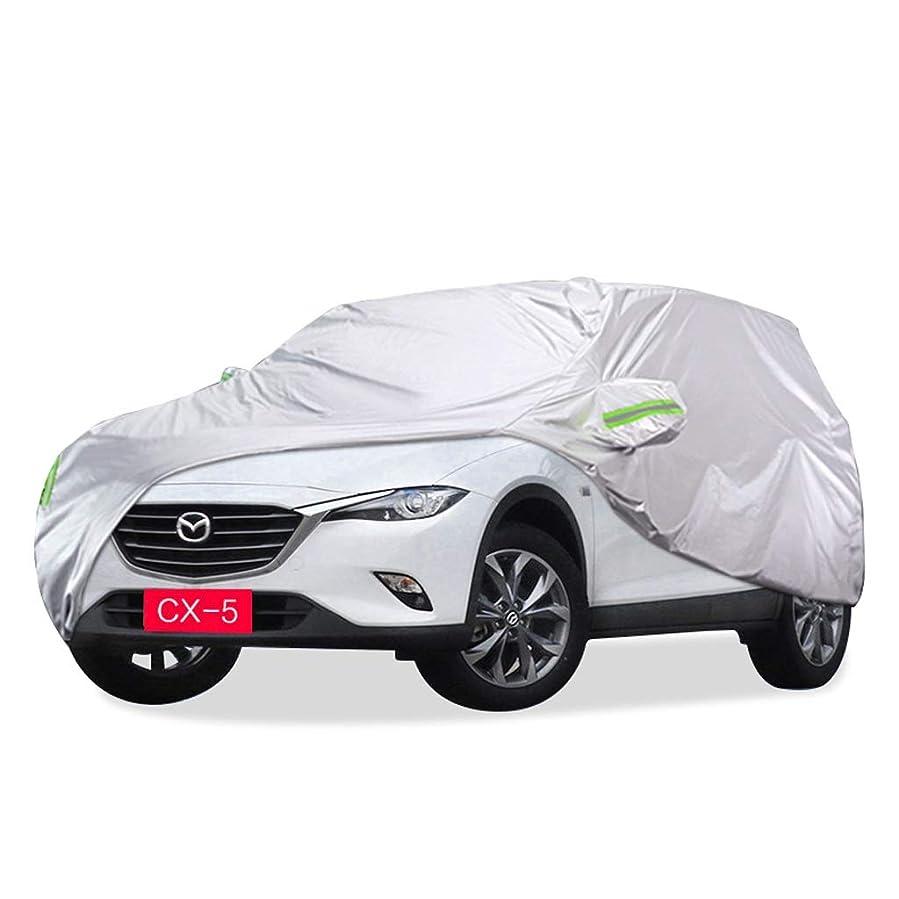 天国神話ポータルSXET-車のカバー 車のカバーマツダCX - 5特別な車のカバー防水防塵傷防止UV保護フロントガラスカバー (サイズ さいず : 2017 CX-5)