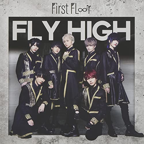 Fly High(Type-A)