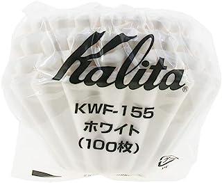 カリタ コーヒーフィルター ウェーブシリーズ 1~2人用 100枚入り ホワイト KWF-155 #22213