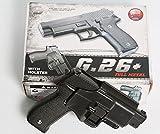 Galaxy pistola para airsoft, 226, con funda, culata con resorte completamente metálico, de recarga manual (0,4 julios)