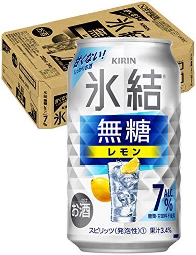【甘くないレモンサワー】キリン 氷結無糖 レモン Alc.7% [ チューハイ 350ml×24本 ]