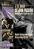 Bach: St John Passion [DVD]