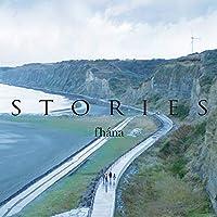【メーカー特典あり】STORIES【通常盤】 (メーカー特典オリジナルステッカー付)