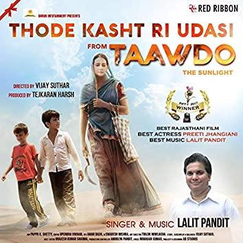 Thode Kasht Ri Udasi From Taawdo- The Sunlight