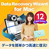 EaseUS Data Recovery Wizard for Mac 12|無料体験版|ダウンロード版