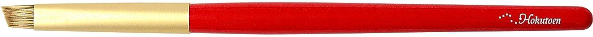 宿るコンピューターを使用する単調な熊野筆 北斗園 HBSシリーズ アイブロウブラシ(赤金)