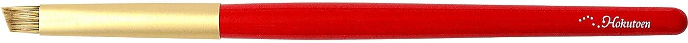 ランドマーク農夫むしゃむしゃ熊野筆 北斗園 HBSシリーズ アイブロウブラシ(赤金)