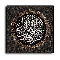 Muzimuziliアッラーイスラム教書道ポスターと版画壁アート写真キャンバス絵画家の装飾のためのラマダンモスク-30X30Cmフレームなし