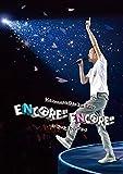 Kazumasa Oda Tour 2019 ENCORE!! ENCORE!! in さいたまスーパーアリーナ [DVD]