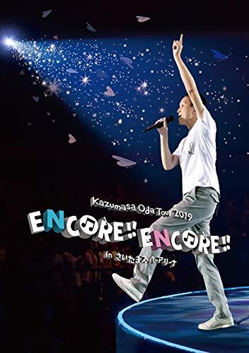 Kazumasa Oda Tour 2019 ENCORE!! ENCORE!! in さいたまスーパーアリーナ [DVD] - 小田和正