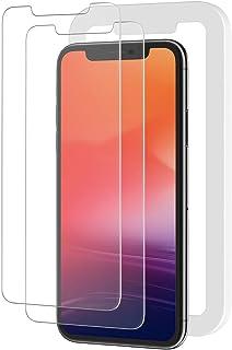 NIMASO ガラスフィルム iPhone11 Pro Max/Xs Max 用 液晶保護 フィルム 2枚入り ガイド枠付き