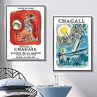 キャンバスウォールアートマルクシャガールシュルレアリスム写真リビングルーム寝室家の装飾2ピース50x70cmフレームなし