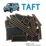 ダイハツ タフト TAFT (LA900S / LA910S型) 専用 インテリアラバーマット (アーバンオレンジ, Gグレード(ターボ含)) ラバーマット ドアマット ドアポケットマット ドレスアップパーツ アクセサリー DAIHATSU TAFT