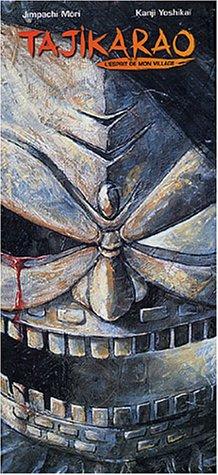 Tajikarao Coffret 4 volumes : Tomes 1 à 4 (French Edition)