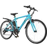 AIJYU CYCLE 電動クロスバイク 軽量アルミフレーム パスピエ ARES【アレス】シマノ6段ギア 26インチ 電動アシスト自転車 リチウムイオンバッテリー 型式認定車両(TSマーク)(ブルー)