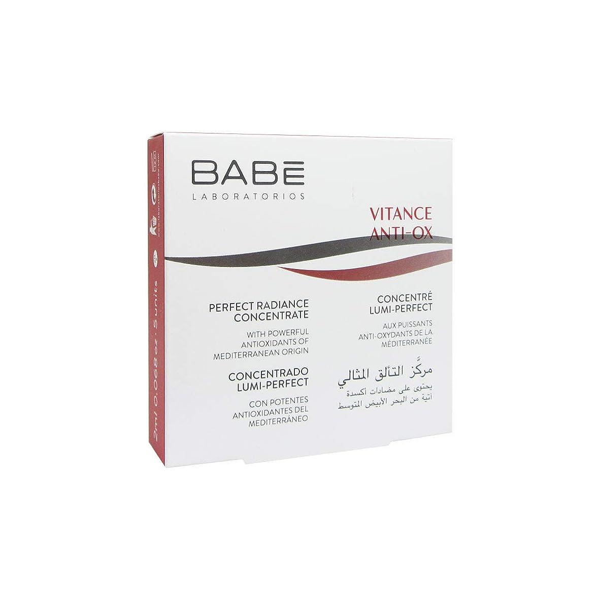 鋭く抵抗導出Bab Vitance Anti-ox Lumi-ox Concentrate 5x2ml [並行輸入品]