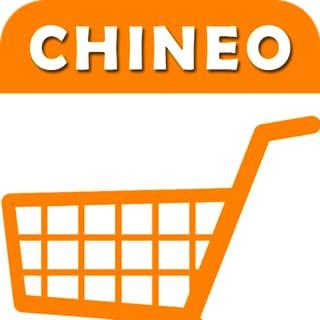 Chineo - Mejores sitios de compras en línea China